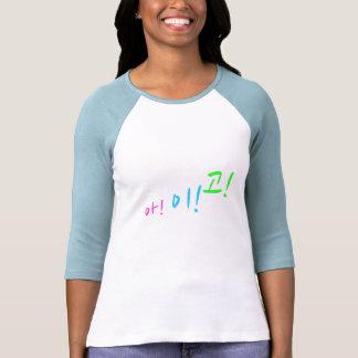 ¡AIGOO! Camiseta cabida Polera
