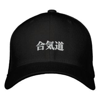 Aikido  合気道 cap