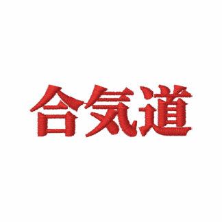 Aikido 合気道 embroidered hoodie