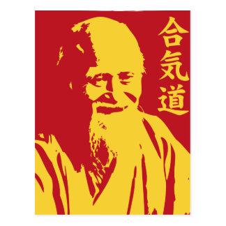 aikido 1 postcard