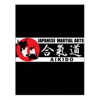 Aikido 2 はがき