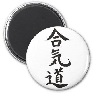 Aikido 2 Inch Round Magnet