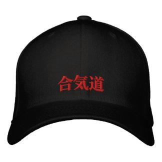 Aikido Cap Baseball Cap