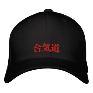 Aikido Cap Embroidered Baseball Cap