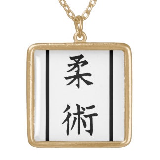 AIKIDO CHARM NECKLACE