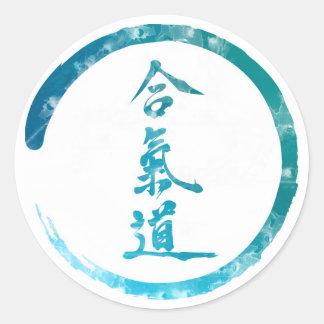 Aikido Classic Round Sticker