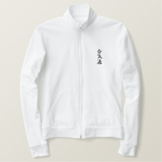 Aikido Embroidered Jacket