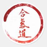 Aikido Etiqueta