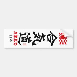 Aikido Japan Navel Flag Bumper Sticker
