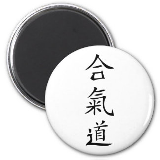 Aikido japanese character 2 inch round magnet