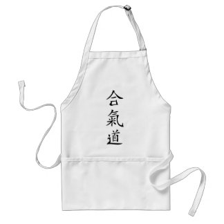 Aikido japanese character adult apron