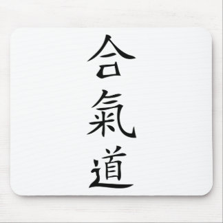 Aikido japanese character mouse mats