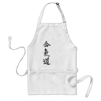 AIKIDO Japanese for Love Adult Apron