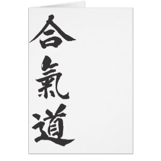 AIKIDO Japanese for Love Card