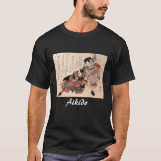 Aikido Japanese Martial Art T-Shirt