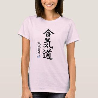 Aikido kanji by Windsong Dojo T-Shirt