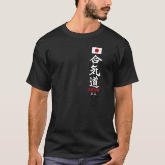 Aikido Kanji Japanese Flag T-Shirt