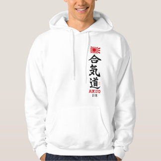 Aikido Kanji Japanese Navel Flag Hooded Sweatshirt