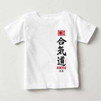 Aikido Kanji Japanese Navel Flag Infant T-Shirt