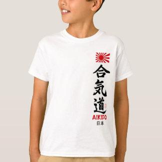 Aikido Kanji Japanese Navel Flag Kids Shirt