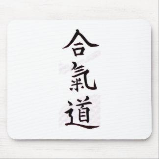 Aikido Kanji Mousepads
