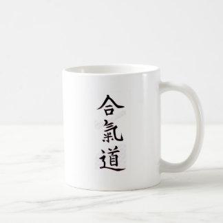 Aikido Kanji Mugs