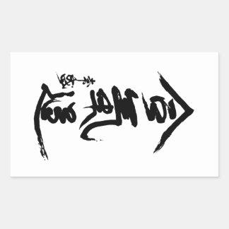 Aikido Kanji O Sensei Calligraphy Sticker