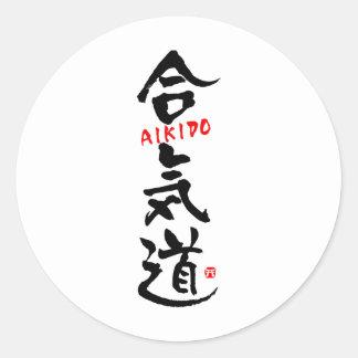AIKIDO-KANJI PEGATINA REDONDA