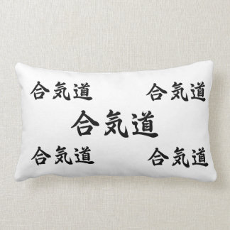 Aikido Lumbar Support Pillow
