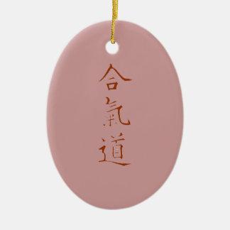 Aikido principles ceramic ornament