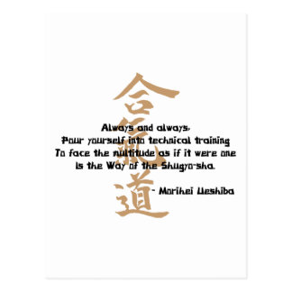 Aikido Quote Postcard