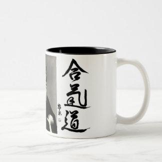Aikido Taza De Café De Dos Colores