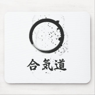 Aikido Zen Ink Mouse Pads