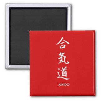 Aikidou - Aikidou 2 Inch Square Magnet
