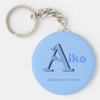 Aiko Keychain
