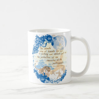Aim of Karate Coffee Mug
