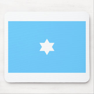 Air Commodore star plate, Pakistan Mouse Pad