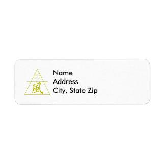 Air Element Label