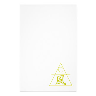 Air Element Stationery