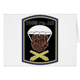 Aire de los guardias del stofmerker de los styrker tarjeta de felicitación