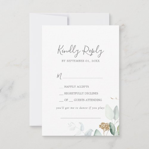 Airy Greenery and Gold Leaf Song Request RSVP Card