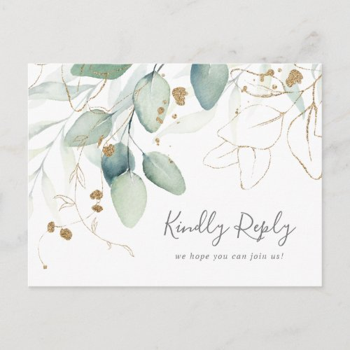 Airy Greenery and Gold Song Request RSVP Postcard