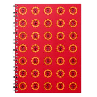 Aisan Tea Symbol, Yellow Dragon Symbol Border Notebook