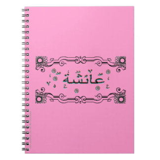 Aisha Ayesha arabic names Spiral Notebook