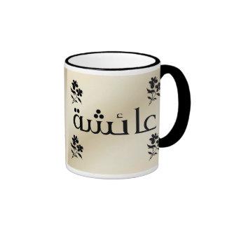 Aisha en taza negra árabe del beige n