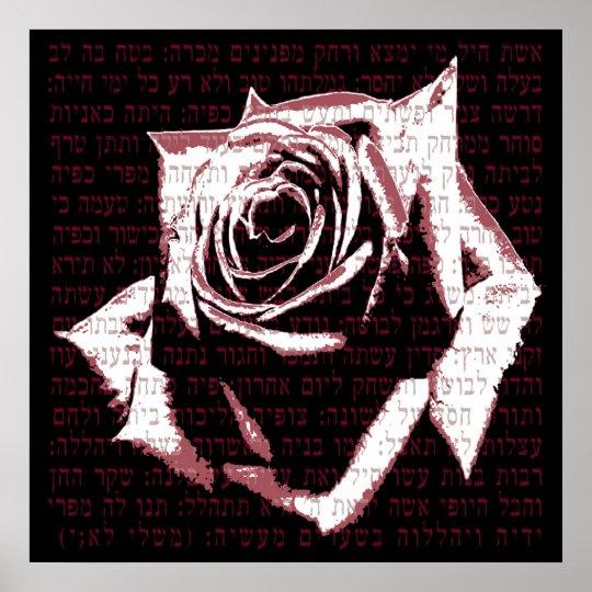 Aishet Chayil - Woman of Valor on Rose Poster