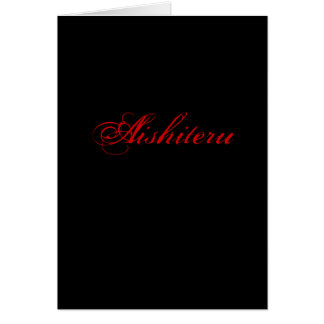 Aishiteru en la tarjeta roja y negra (japonesa)