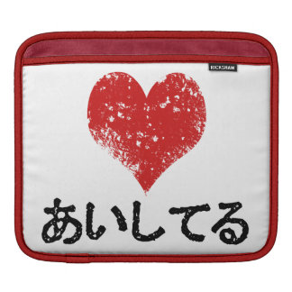 Aishiteru - I Love You Sleeve For iPads