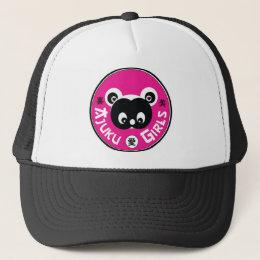 AJUKU GIRLS - SUGOI BEAR PANDA HAT