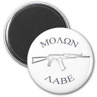 AK105 y Molon Labe Imán Redondo 5 Cm